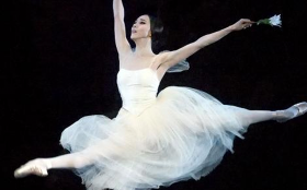 The Northrop features world class dancers like the American Ballet Theater.
